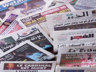 Presses Algériennes