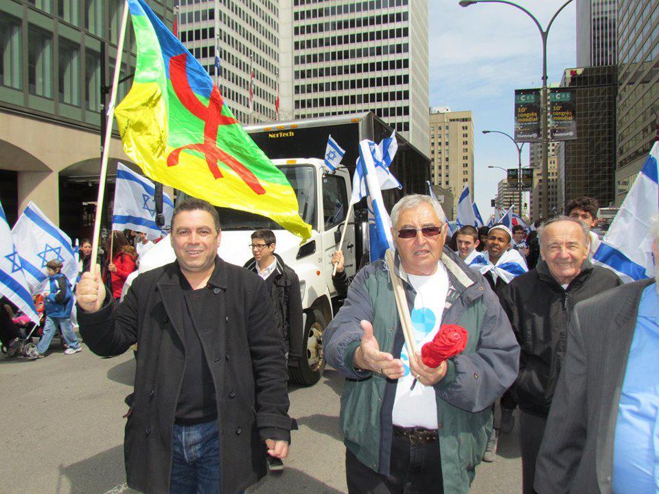 Les Berbères – Des tribus juives des Aurès aux mellahs des villes côtières