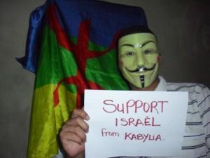 Ces Kabyles qui soutiennent Israël dans Actualité 10583905_1538606686367783_5207502859188082496_n-300x225