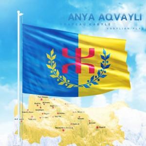 Drapeau de la Kabylie