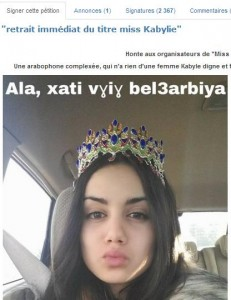 miss-kabylie-2016