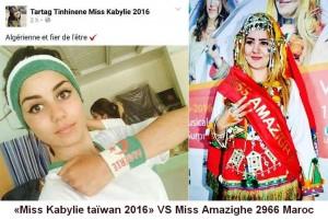 Miss Kabylie 2016 VS Miss Amazigh Maroc